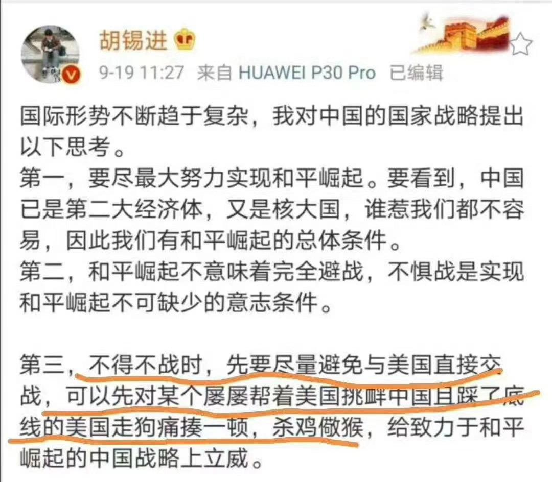 """The Global Times' attention-seeking editor Hu Xijin's message a bit more 'Red' on Weibo: """"If we have no choice but war, we should first avoid direct conflict with the US. We can (instead) severely beat up a US running dog that always crosses our bottom line... to send a warning.' https://t.co/wMquyeaUpE https://t.co/lRVmPjv4yM"""