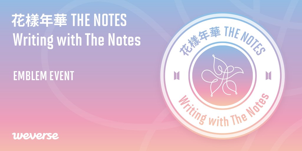 📝Transcribe 花樣年華 THE NOTES 1 & 2 to get an emblem! 🔹Event guide 1. Write a sentence from each diary entry of both THE NOTES 1 & 2, by a member on the same date. 2. Post the photo of the sentences on Weverse with #Writing_with_TheNotes! More info👉weverse.onelink.me/qt3S/5cbbf83