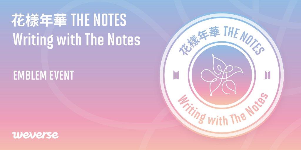 📝花樣年華 THE NOTESを書き写し、エンブレムをゲット! 🔹参加方法 1. 花樣年華 THE NOTES 1と2から、同じ日、同じ人物の日記をそれぞれ1文ずつ選び、ノートに書き写し、 2. 写真を撮って、#Writing_with_TheNotes のハッシュタグをつけて、Weverseに投稿してください。 👉weverse.onelink.me/qt3S/5cbbf83
