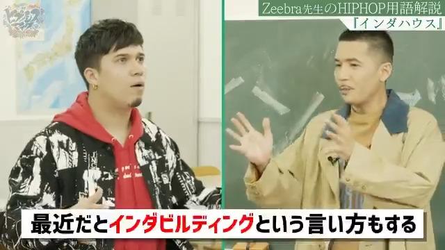 🏫#ヒプアニ -Division Rap School-👨🎓👩🎓HIPHOP界のレジェンド・Zeebraさんを講師に迎え、山田一郎役・木村 昴さんと一緒にHIPHOPの様々な用語を勉強していく授業動画📝📚第9回:インダハウス📖▼はじめてのヒプノシスマイク🔰