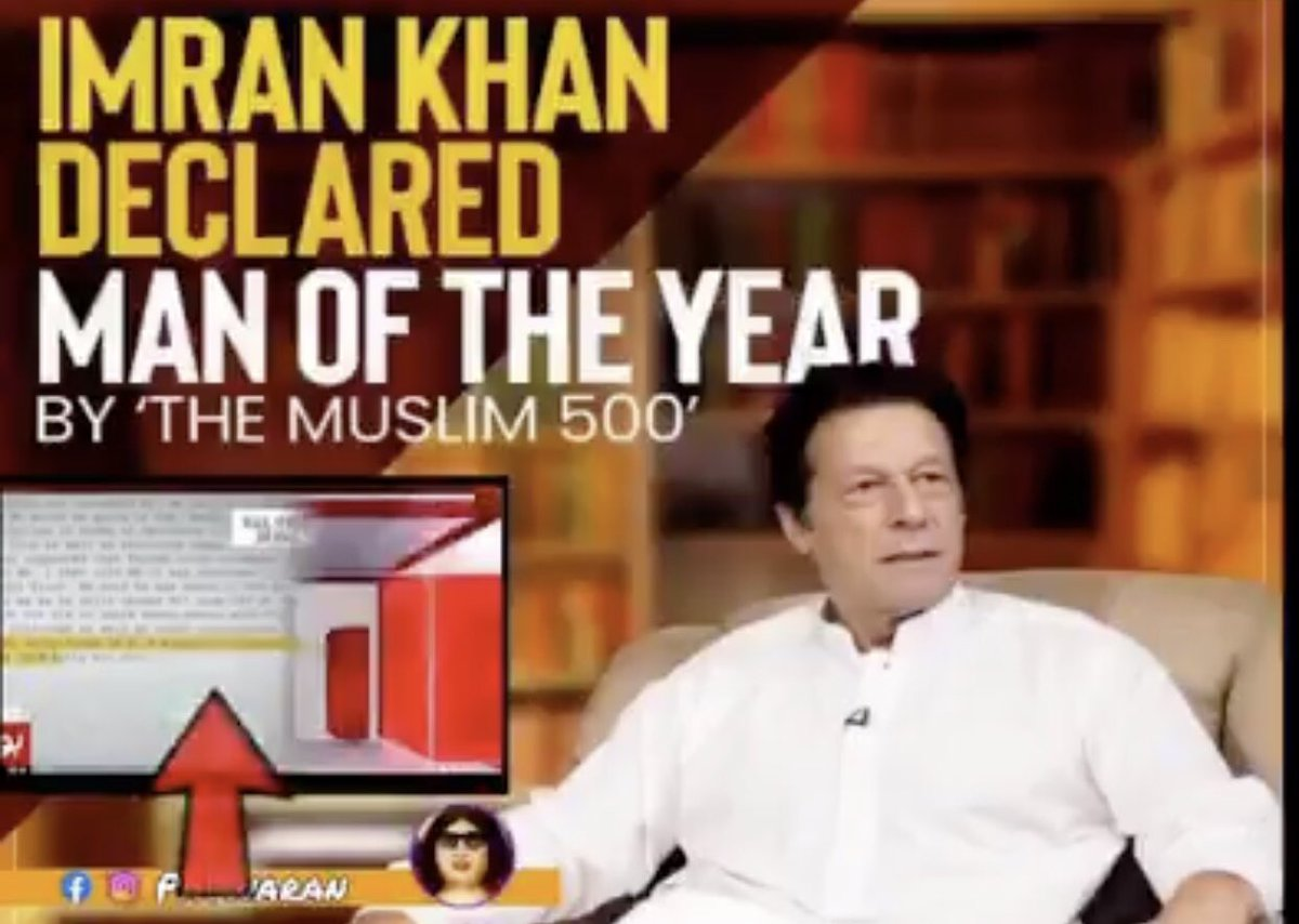 @yaryyal77 @LalaIbrahimkhan @UmerInamPk 1: #That  is Fake Edited Merged Video . A MAN IS KNOWN BY HIS #ACTIONS . 2: Imran Khan is Working on Founding Principles of State of Medinah. 3: It Took 23 Years to Make #STATE OF  #MEDINAH.  4: You want Imran Khan Make Pakistan State of Medinah in ONE DAY . * #NEVER DENY #QURAN. https://t.co/KId4imreFd