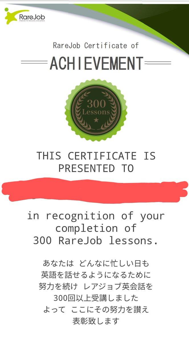オンライン英会話300回達成😙仕事との両立は本当にしんどかったけど、今は最初の一歩を踏み出せた自分に感謝してる^^とは言え...まだ何も結果出せていないので、英語も引き続き頑張ります!電験にしても他の資格試験にしても、努力した分きっと良い結果が跳ね返ってくる!はず😊#英会話 #電験