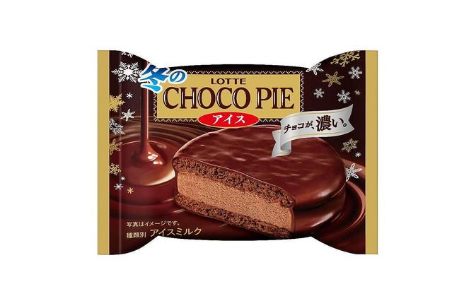 """【10/19より】ロッテ「冬のチョコパイアイス」を全国発売「冬のチョコパイ」から初のアイスが登場。アイスからコーティング、ケーキ生地まで""""チョコづくし""""の贅沢な味わいを楽しめる。"""