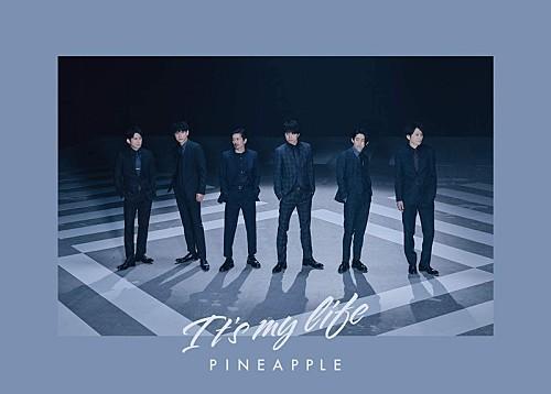 【ビルボード】V6『It's my life / PINEAPPLE』前作上回る初週10万枚でシングルセールス1位