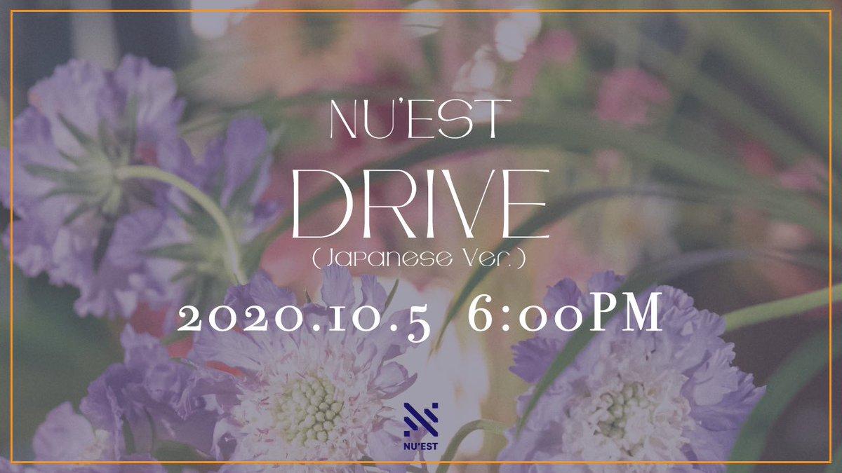 【NEWS】 NU'EST「DRIVE (Japanese Ver.)」 MUSIC VIDEO🎥 10/5 (mon) 6:00pm(JST) Release⏰‼️  #NUEST_DRIVE https://t.co/7WKRwoV3JW
