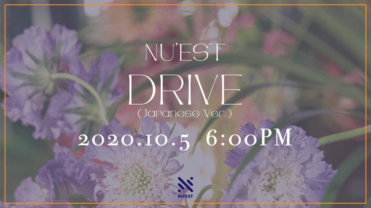 [NEWS] 200928 เตรียมพบกับมิวสิควีดีโอเพลงใหม่ของ  #NUEST เพลง「DRIVE (ภาษาญี่ปุ่น🇯🇵)」 🗓วันที่ 5 ตุลาคมนี้ ⏰เวลา 16:00 น.(ไทย) ค่ะ #NUEST_DRIVE #황민현 #민현 #ฮวังมินฮยอน #뉴이스트 #JR #REN #ARON #BAEKHO #มินฮยอน https://t.co/tiJCnDOXp1