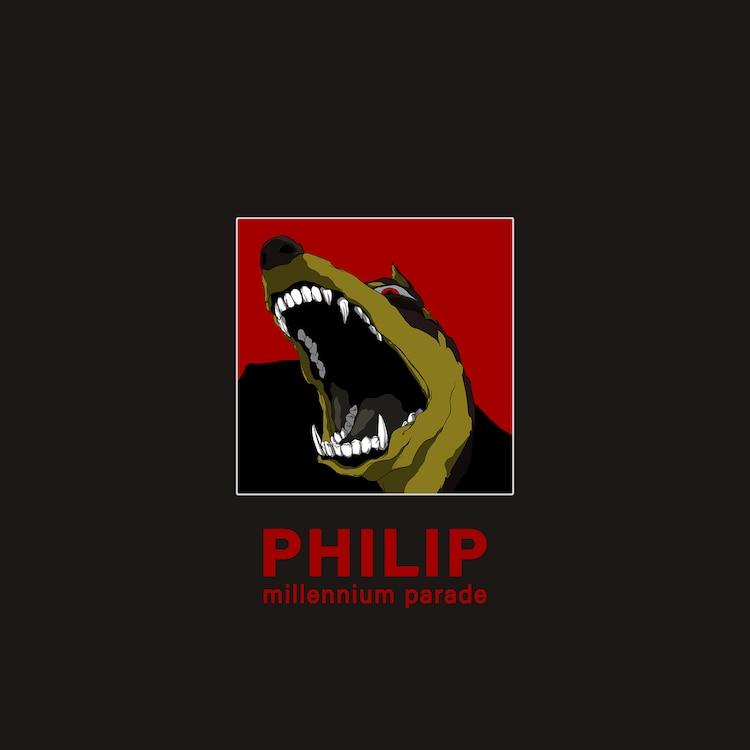 常田大希のミレパ新曲「Philip」クレジットやジャケ明らかに、MVは配信開始と同時にプレミア公開 #MillenniumParade