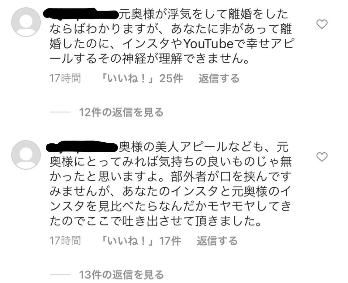 浮気 中村 獅童 岡本綾の現在が発覚!?中村獅童とのスキャンダルで病んでいて心配されていたが