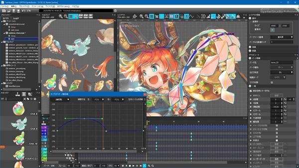 アニメーションツールのSpriteStudioが無料化!インディーゲーム開発者座談会:いかにアニメーションでゲームプレイに命を吹き込むのか(PR)