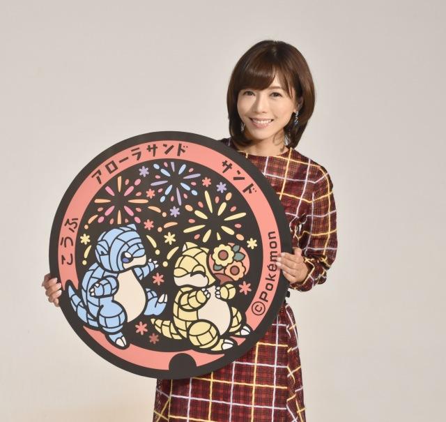 【オファー受け】釈由美子、鳥取県設置の「ポケふた」へ応援「サンドちゃん達がとてもかわいい!」と太鼓判。釈は『仮面ライダージオウ』をきっかけに「マンホール女優」として親しまれている。