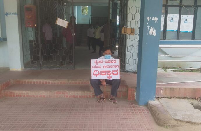 #Arkalagudu JDS MLA AT Ramaswamy  has staged Dharna against anti Farmer and Poor policies of the #state and the #center in front of Taluk office #Arkalagudu #hassan on Monday. He sat alone holding the placard for half en Hour.@XpressBengaluru @santwana99 @ramupatil_TNIE https://t.co/IgSb7zvmWi
