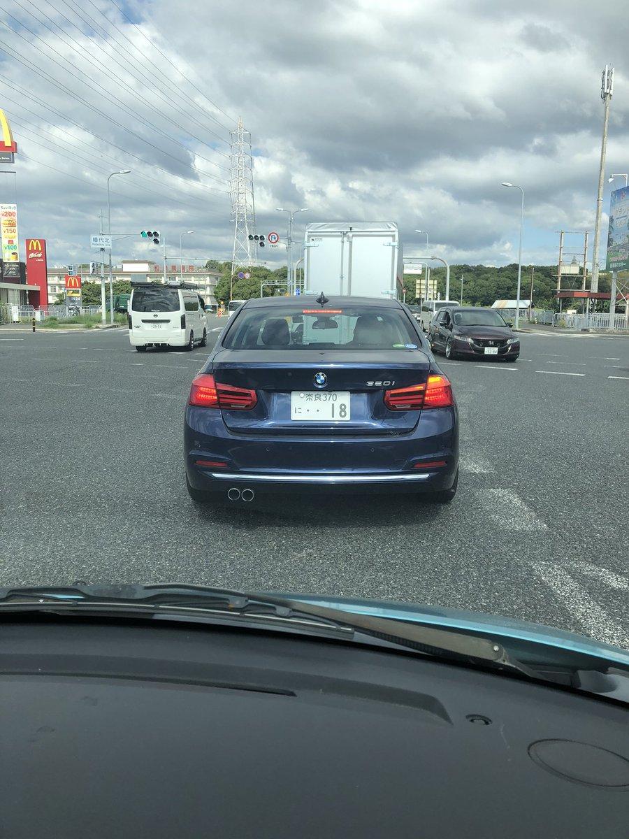 ナンバー 煽り 運転