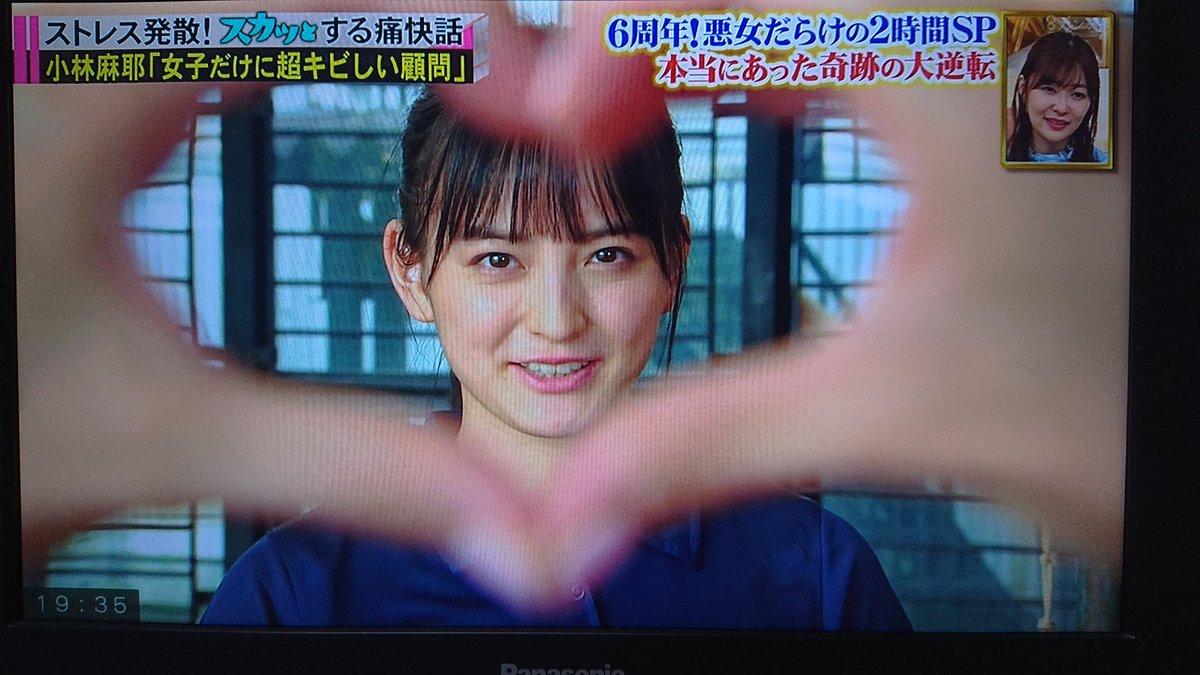 きよち…!! https://t.co/HqPHF0ikix