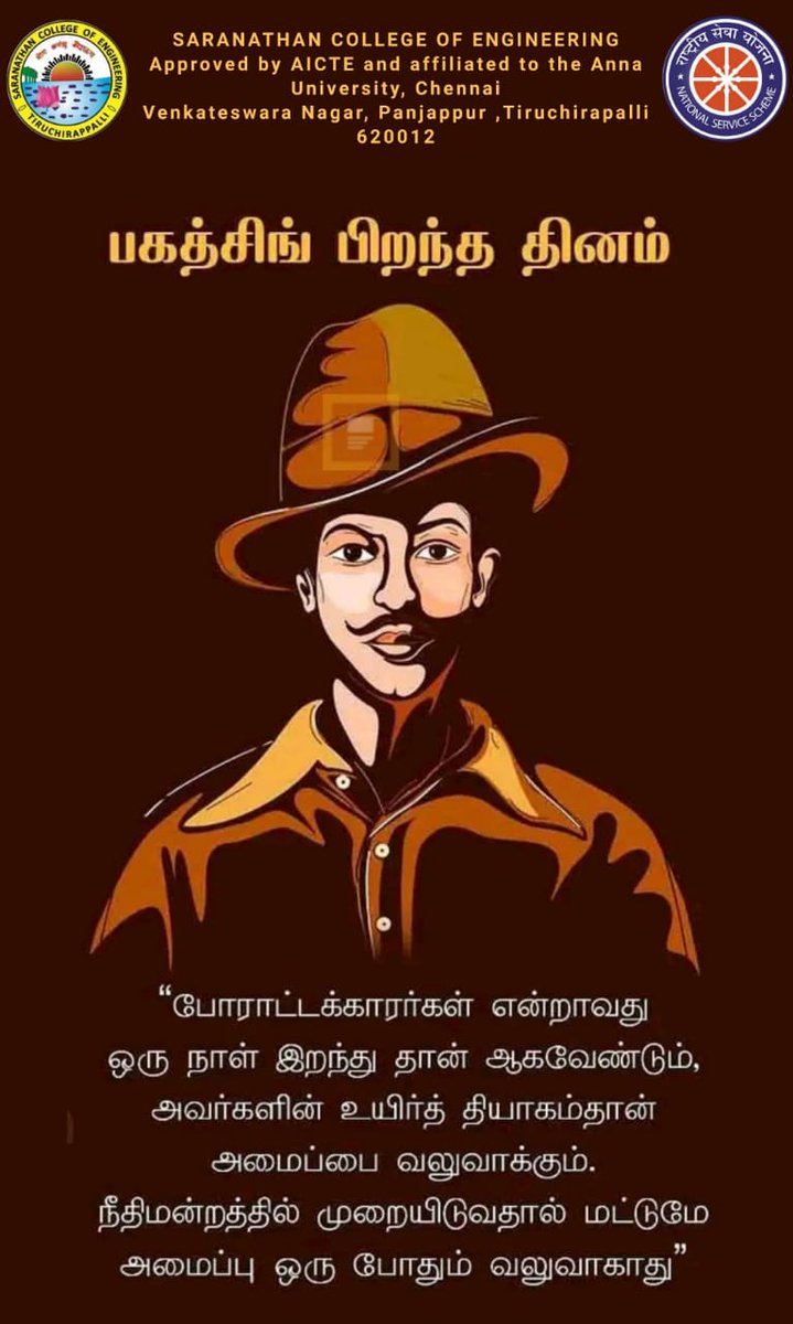Remembering one of the greatest and bravest freedom fighter of india on his birthday #BhagatSingh 113th birthday. His thoughts will inspire the youth #YouthIcon @ConnectingNss @_NSSIndia @CMOTamilNadu @nss_college @NSSChennai @KirenRijiju @RijijuOffice https://t.co/GZGNH9ZR8U
