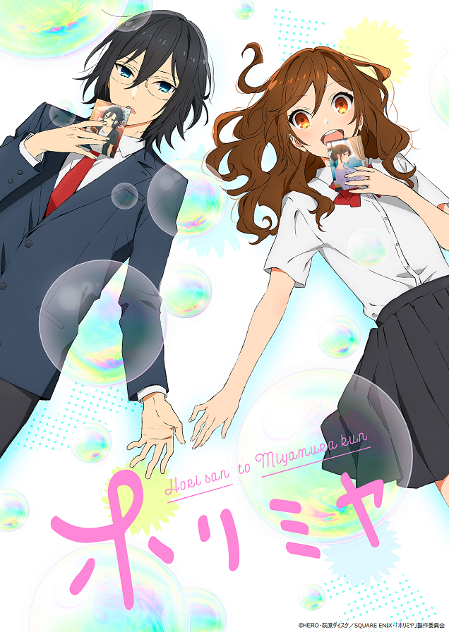 Horimiya TV Anime's 1st Promo Video Streamed