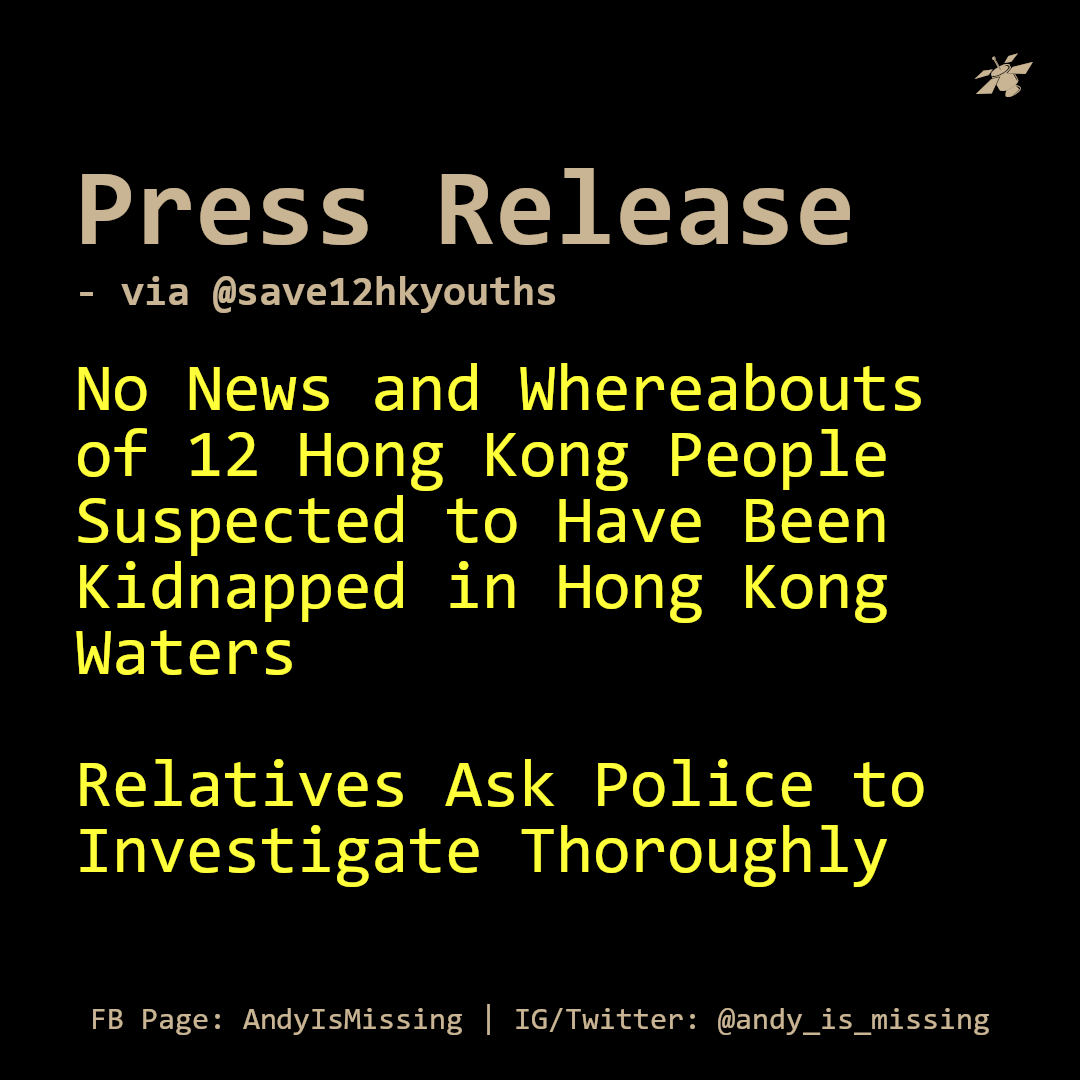 No News and Whereabouts of 12 Hong Kong People Suspected to Have Been Kidnapped in Hong Kong Waters  Relatives Ask Police to Investigate Thoroughly  https://t.co/nxFcoL1Afc  @save12hkyouths #save12hkyouths #AndyIsMissing https://t.co/2TUNYhWZbh