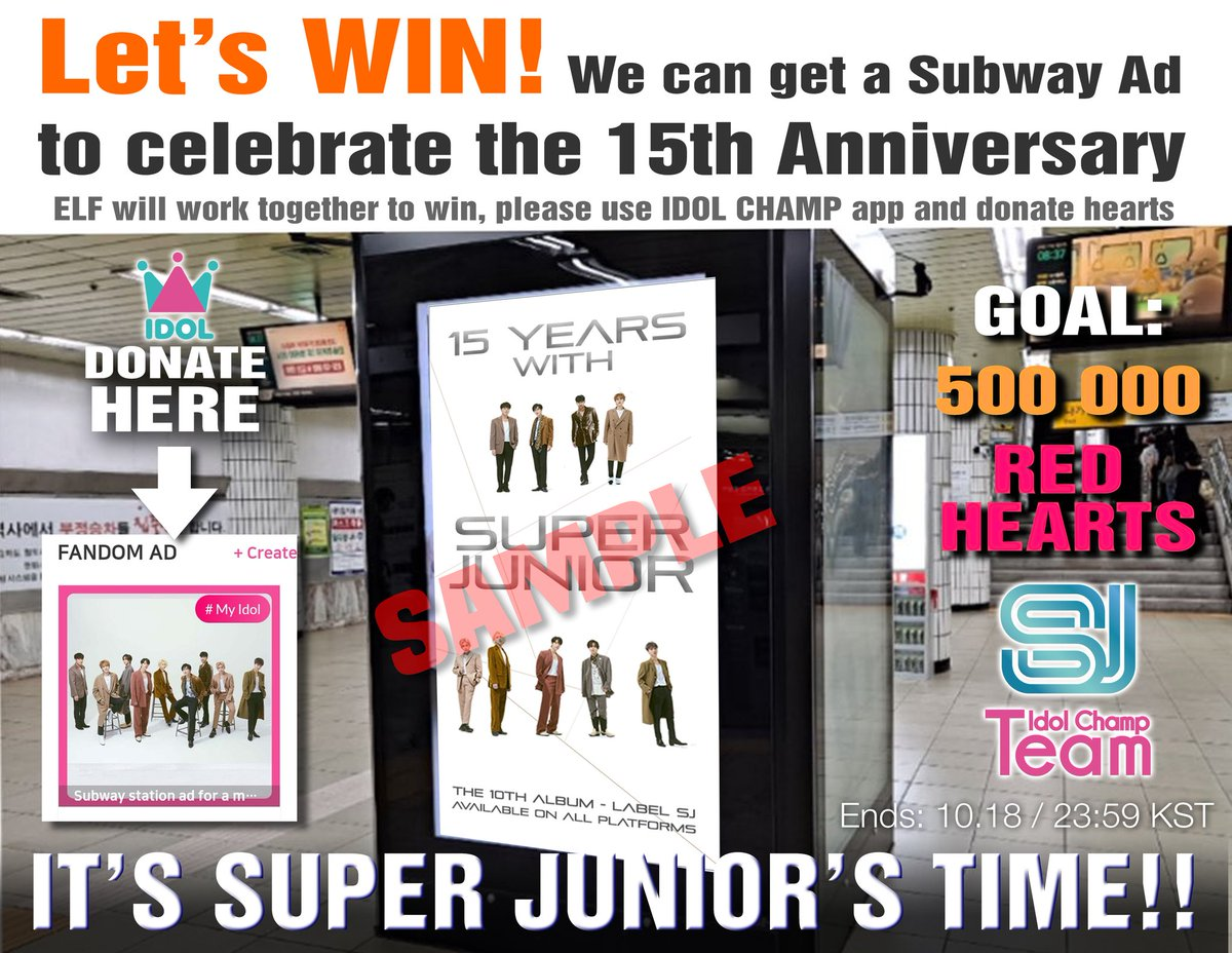 🏆🏆 𝗦𝘂𝗯𝘄𝗮𝘆 𝗔𝗗 𝗖𝗠 𝗕𝗼𝗮𝗿𝗱 🏆🏆  << Fandom AD: #SUPERJUNIOR 15th debut Anniversary >>  🚨Let's go ELF!! this is our chance to win a Seoul subway Hotspot station ad for a month to @SJofficial  ❤️ 👉 https://t.co/BOzZShLdBM  ⏰ Ends: 18.10 ~ 11:59PM (KST)  #슈퍼주니어 https://t.co/pF263Q89Eb