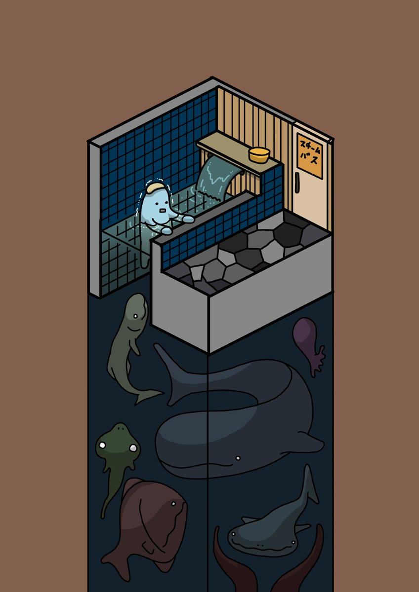 水風呂のタイルが黒っぽくて足元の深さが分からないのでこんな妄想をする