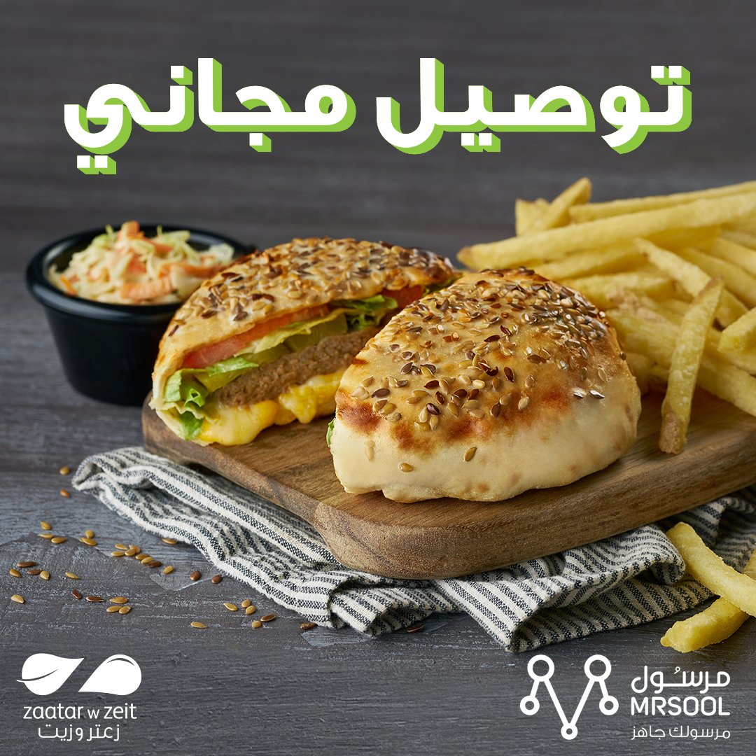 Zaatar W Zeit Ksa Zaatarwzeitksa Twitter