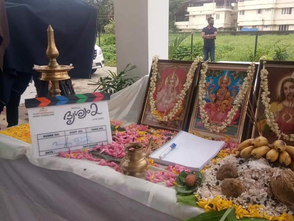 Drishyam 2 Shooting Starts : Here Are Pooja Pictures