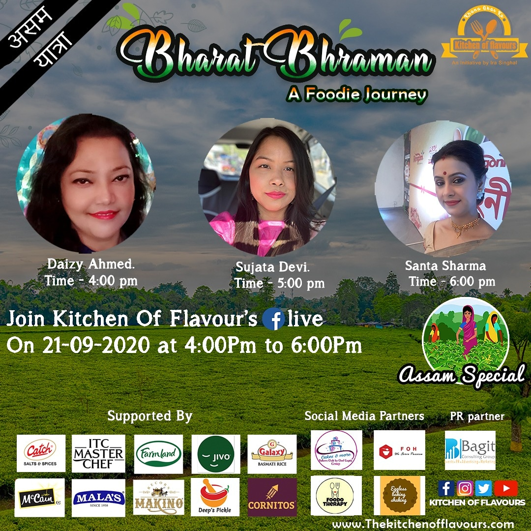 🇮🇳 Bharat Bhraman 🇮🇳 Catch us live on Kitchen of Flavour's Facebook page on Assam journey where 3 homechefs are ready to show their cooking skills. #bharatbhraman #kitchenofflavours #traditionalfood #food #yummy #tasty #incredibleindia #kitchen #spices #HealthyFood #StayHome https://t.co/eLvaMHANM0