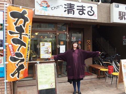 松山のとんかつパフェにはただしい食べ方があります!