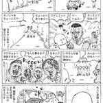 海外郊外で日本人と言うことで祭り上げられた結果www手先器用でない方の日本人なので仕方ない!!