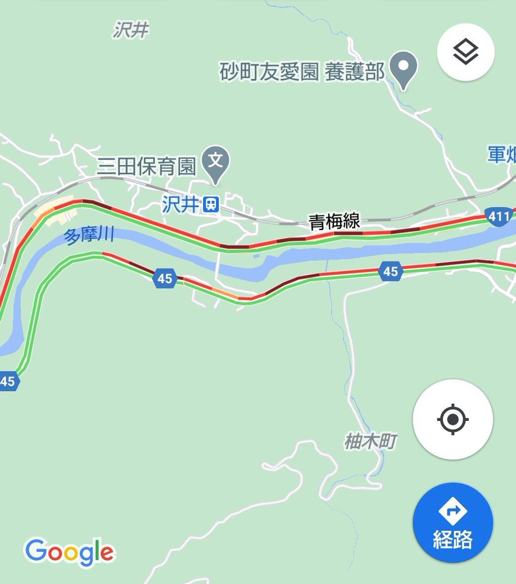 市 沢井 青梅
