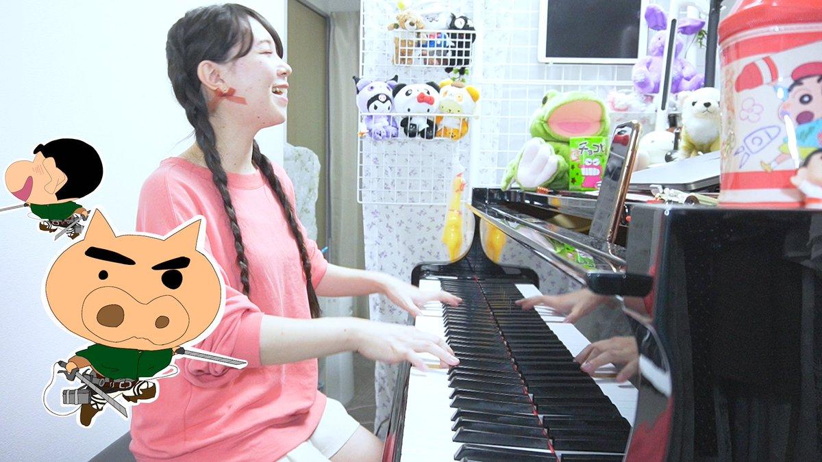 【クレヨンしんちゃんが『紅蓮の弓矢』を本気で歌ってみたら】友情出演:ぶりぶりざえもん🐽