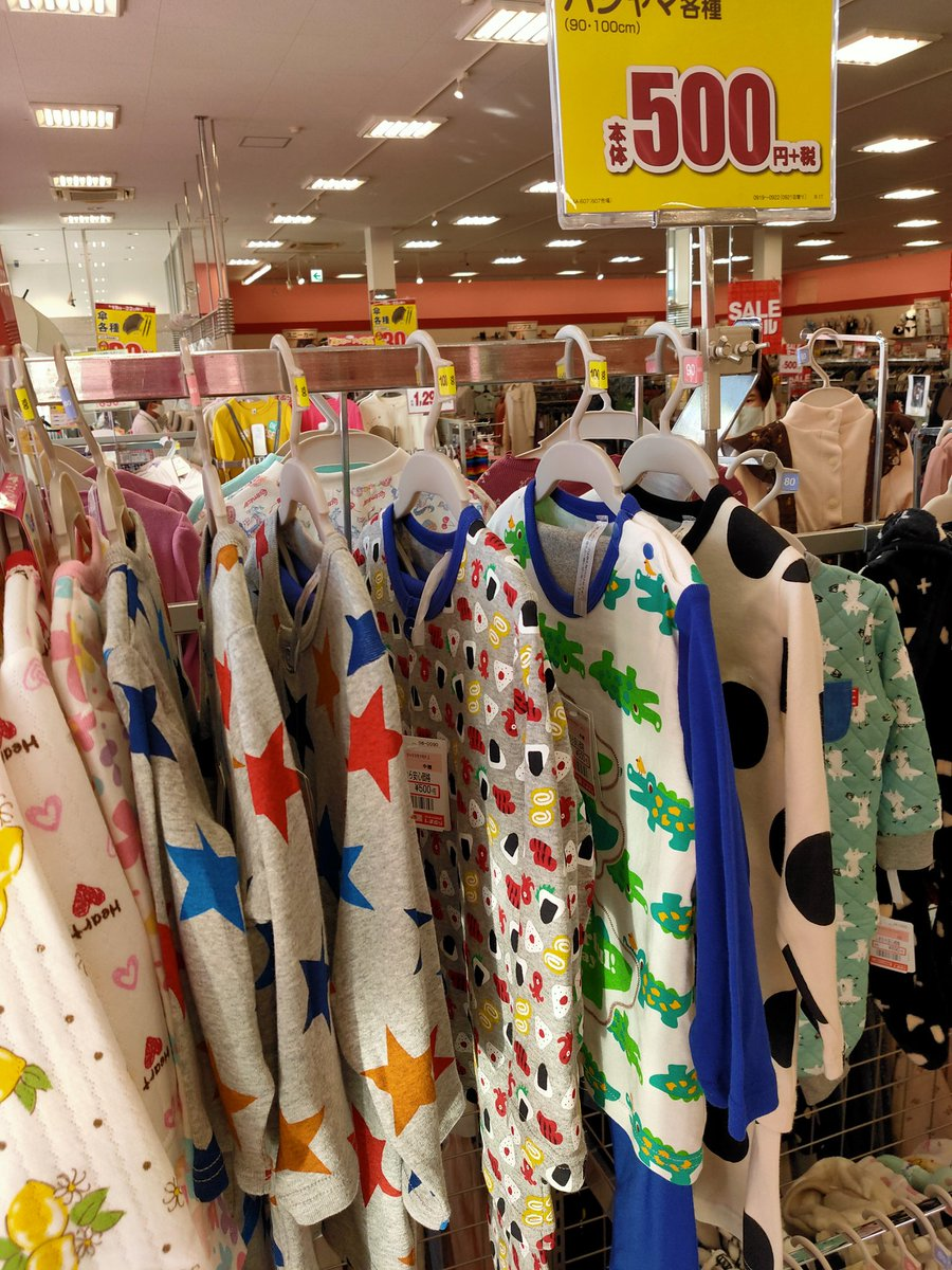今日発売 500 パジャマお買い得??おにぎり柄🍙和む😊珍しくALL  綿100%✨年中素材のキャラパジャマは綿100%見つけられず💦そして 既にキルティング素材パジャマが多数入荷💦占領済の模様✨4枚目 長袖Tシャツ  キャラドラえもん&ワンワンは綿100% アンパンマン ALL 500✨#しまパト
