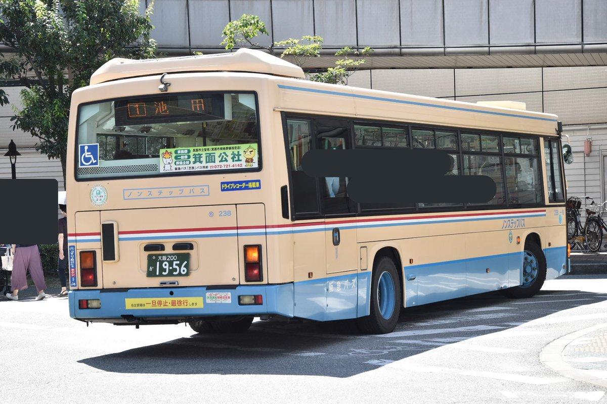 ツイッター 阪急 バス