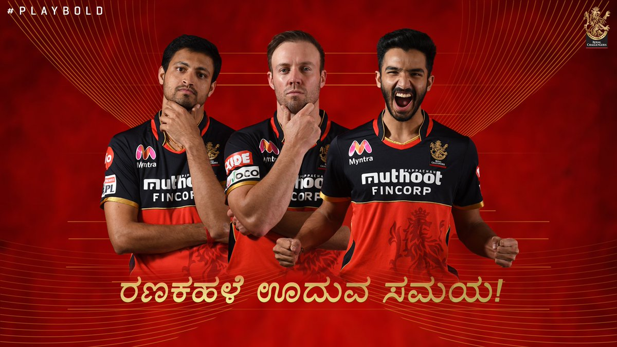 ಏನೇ ಬರಲಿ... ಎಂತೇ ಇರಲಿ!  #PlayBold #IPL2020 #WeAreChallengers #Dream11IPL #ನಮ್ಮRCB https://t.co/LFTMxCnq7U