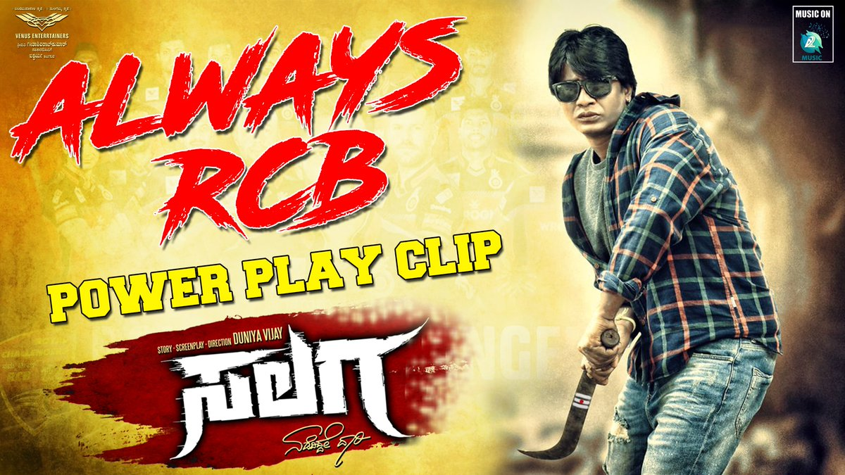 "Watch ""Always RCB Power Play Clip"" Dedicated To All #RCB Fans From Team #SALAGA"" 🏏🤩 #IPL2020  👉 https://t.co/zAyXaTns8U  @OfficialViji @kp_sreekanth @Dhananjayaka @SanjanaAnand11  #AlwaysRCB #PowePlayClip #Salaga #PlayBold #WeAreChallengers #Dream11IPL #ECN #ShivuaDDa https://t.co/S47mA1Ct7s"