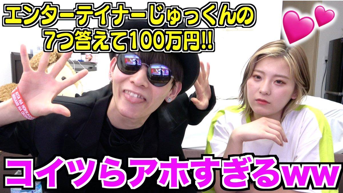 見てね!!女友達に100万円あげるって言ったらガチでやり始めてワロタ丸