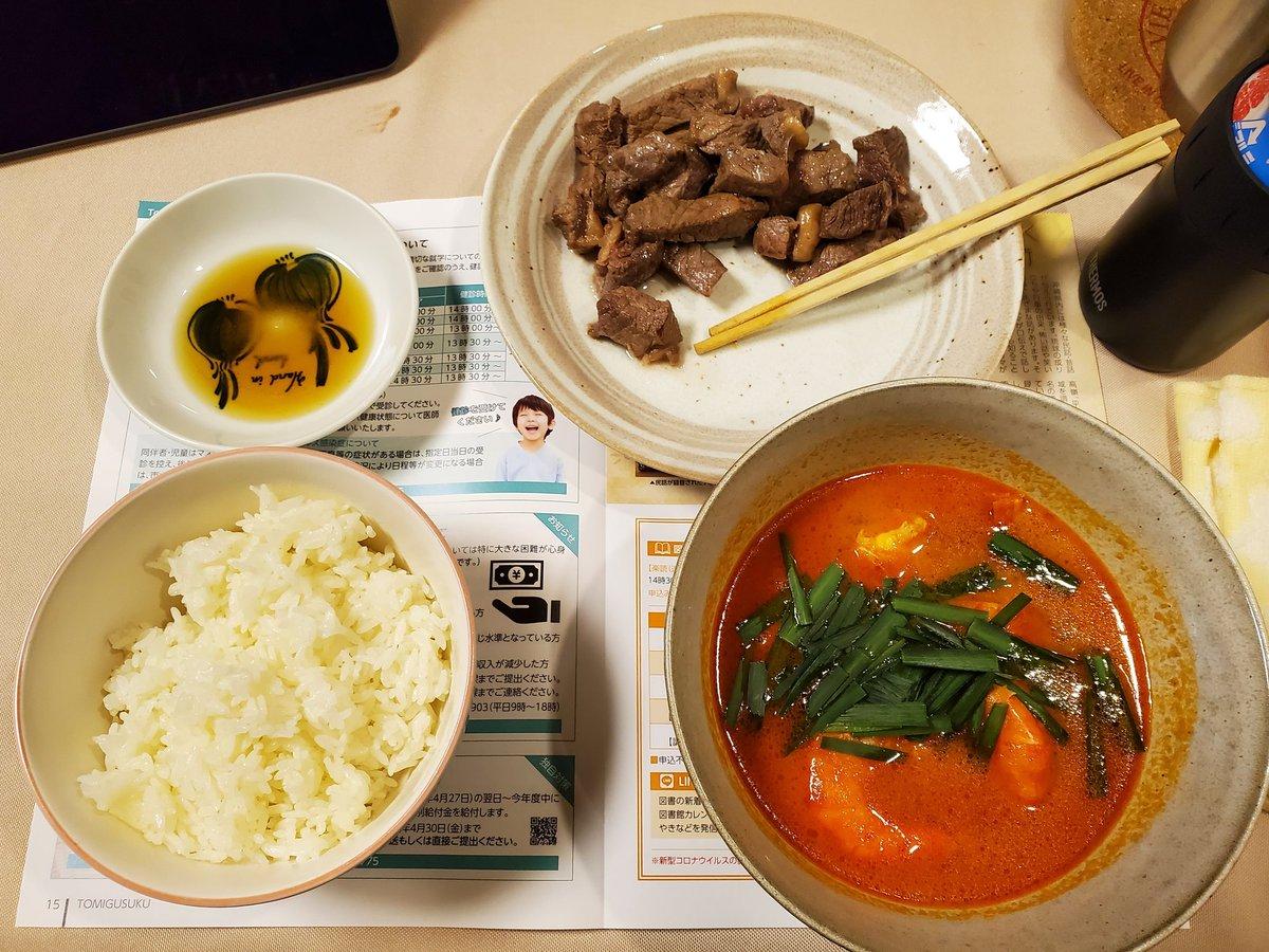 久々にテンション上がる晩飯。 #トムヤムクン #焼肉 https://t.co/d2zFVRlRz9