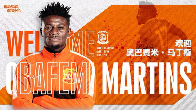Obafemi Martins Joins Wuhan Zall On A 12 Months Deal