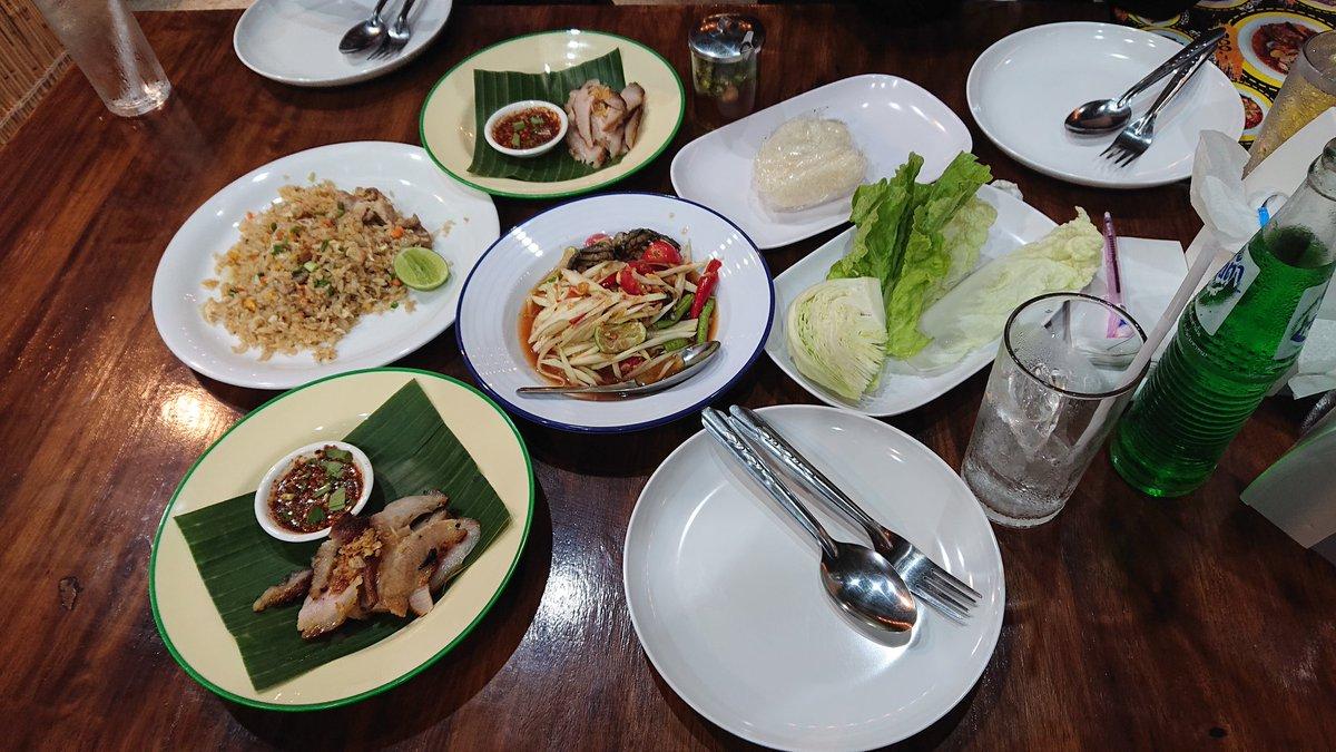 My dinner today Grilled Pork Neck, Papaya Salad, Fried Rice  今日夕飯 #コームーヤン(焼き首)、#パパイヤサラダ、#チャーハン  #thai #Thailand #thaifood #Dinner #Grilled #Pork #PapayaSalad #FriedRice #タイ #タイ料理 #夕飯 #晩ごはん #サラダ #焼き #豚 https://t.co/DFOqUAyD6E