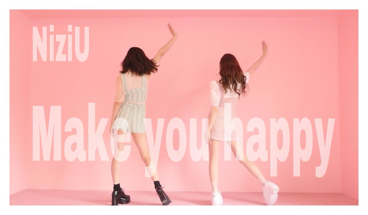 【きぬ】姉妹で Make you happy 踊ってみた 【NiziU】