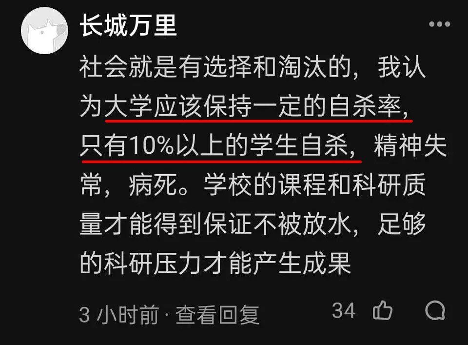 中國什麼都不缺,就缺一顆人的良心,和對人、對生命的敬意! https://t.co/TLtCtzwqey