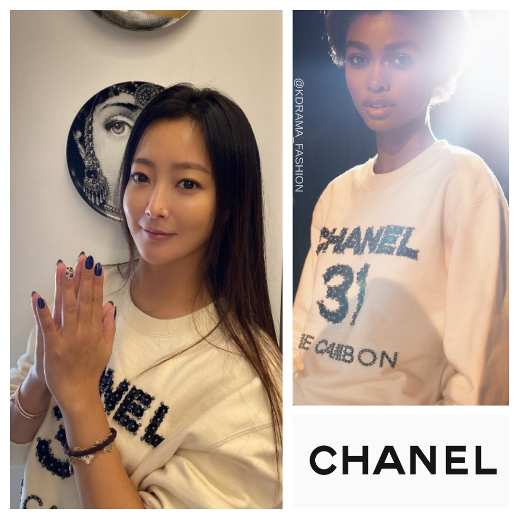 Kim Hee-Sun wore CHANEL Pre Fall 2020 Collection in her latest IG update. #KimHeeSun #김희선 #샤넬 #CHANEL #kimheesunstyle #kdrama_fashion_kimheesun #kimheesun_chanel #kimheesunfashion #Alice #엘리스 https://t.co/FBy2TNtGMU