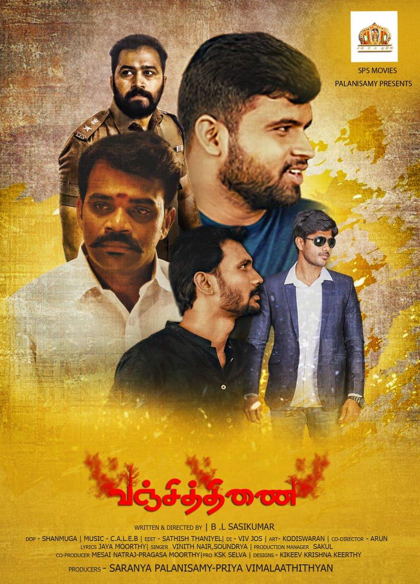 Here is the First Look of #Vanjithinai released by Producer @sureshkamatchi  #VanjithinaiFirstLook  #BLSasikumar #SPSpalanisamy #Shanmuga #CALEB #SathishThaniyel #Kodiswaran @trendmusicsouth @KskSelvaPRO https://t.co/wJYx0iWrzx