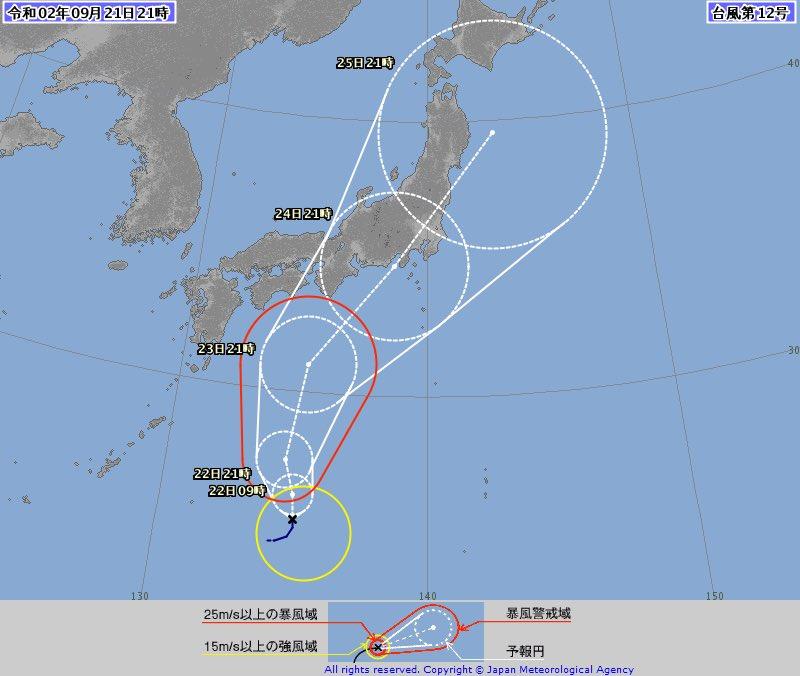 台風12号の動向に留意です. 台風は北上して東〜西日本にかなり接近する可能性があり,23〜25日は東〜西日本で荒れた天気になるおそれがあります.今回の台風で気をつけなくてはならないのは大雨です.停滞前線と台風の組み合わせは典型的な大雨のパターン.最新の台風情報を確認するようにしましょう https://t.co/8ZzVRXy9c8