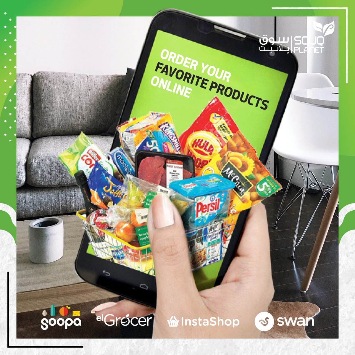 Your favorite Souq Planet groceries… One tap away. Order today!😍   #souqplanet #smartshopper #onlineshopping #groceryshopping #inabudhabi #dubai #alain #uae #vegan #madinatzayed #safeplanet #stayhome #socialdistancing https://t.co/3Ge8JMh86B