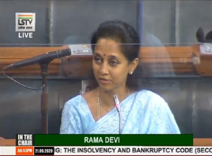 In these extraordinarily difficult times that the world is going through, there is one Ministry which I think regularly, outperforms all other departments - that is Finance Ministry: Supriya Sule, NCP MP in Lok Sabha
