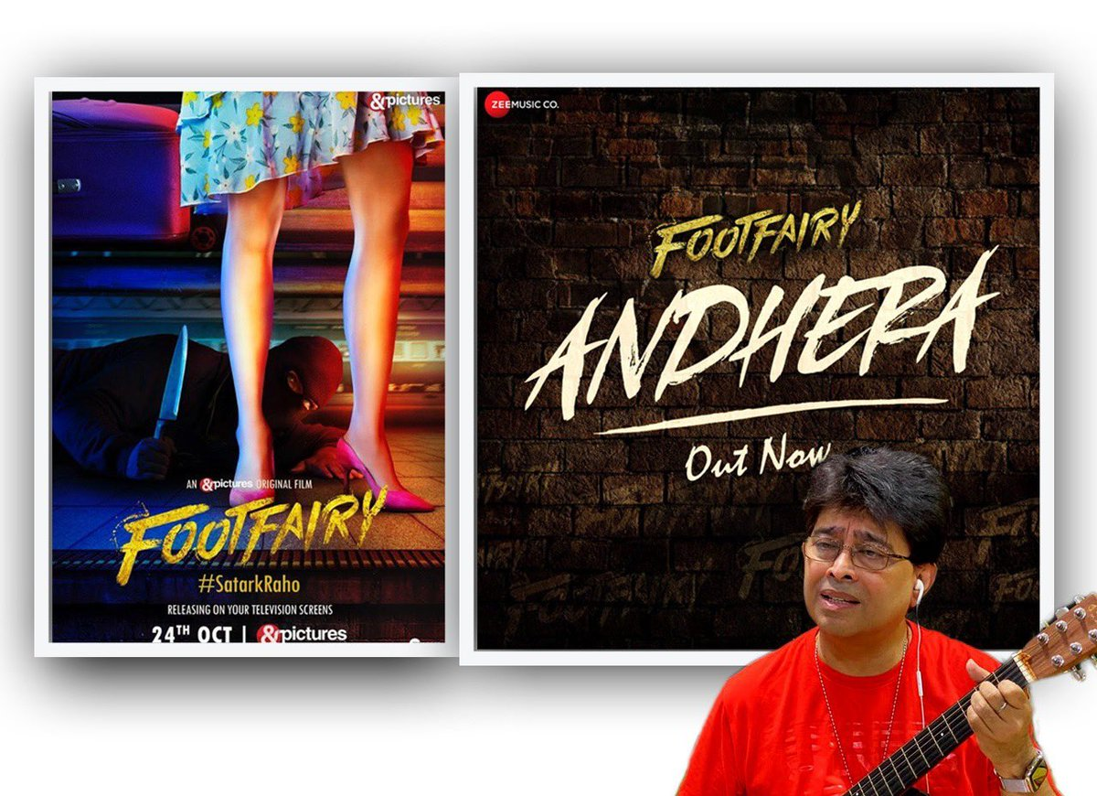 #Andhera - this track in the film #FootFairy says everything about it.  #Newrelease  My first association with  @NetflixIndia @netflix https://t.co/ul4z7ARExV