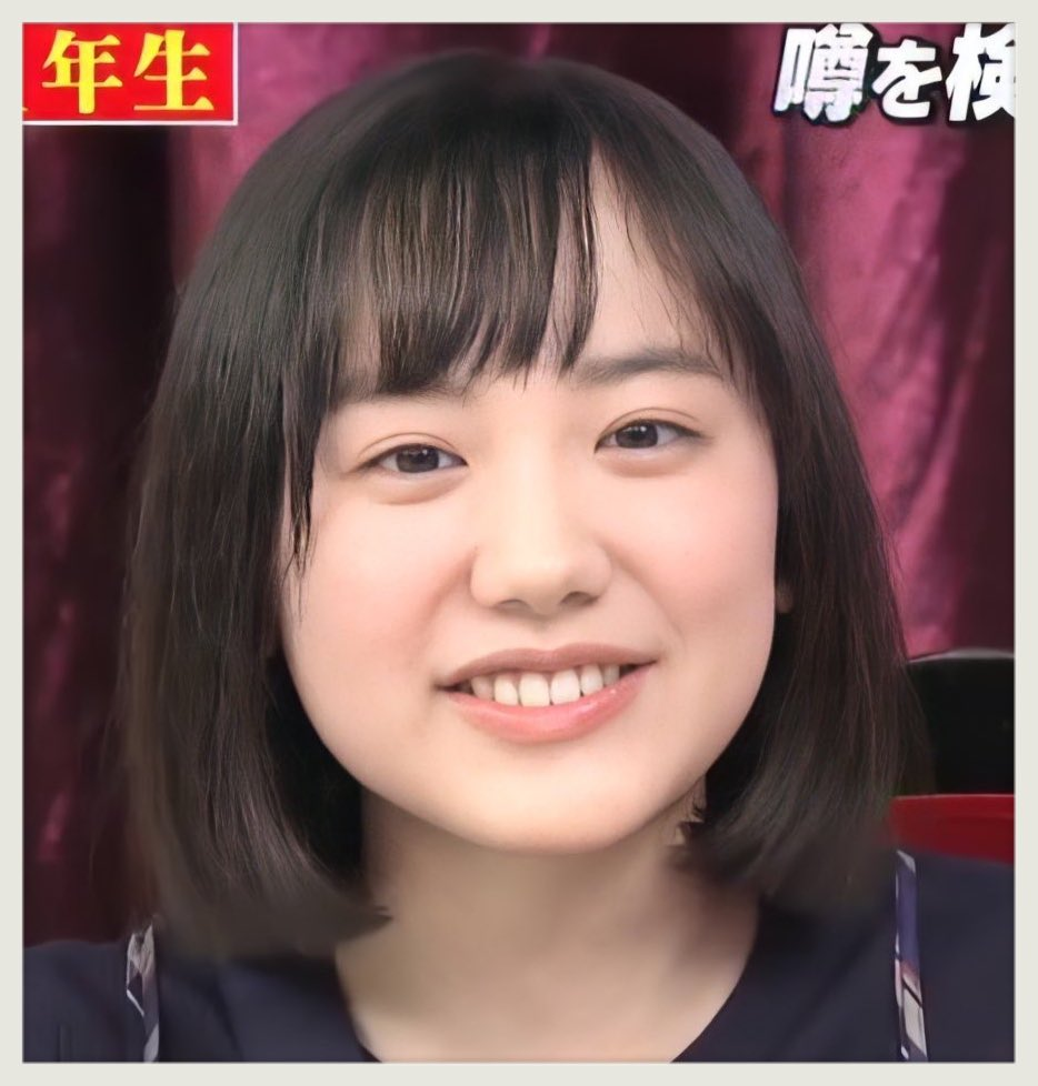 ディープ 芦田 フェイク 愛菜