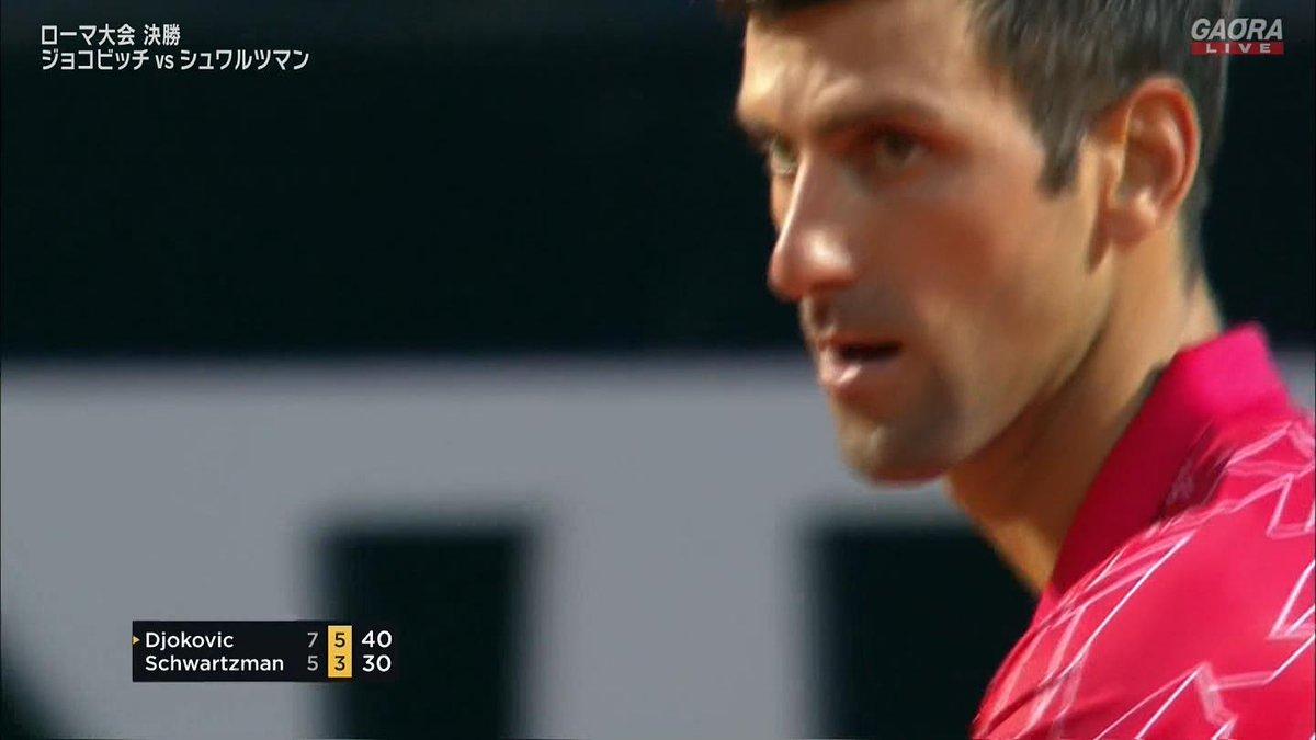 🇷🇸ジョコビッチ vs シュワルツマン🇦🇷 BNLイタリア国際 ATP Masters 1000 決勝🎾 https://t.co/T08evbQlB2