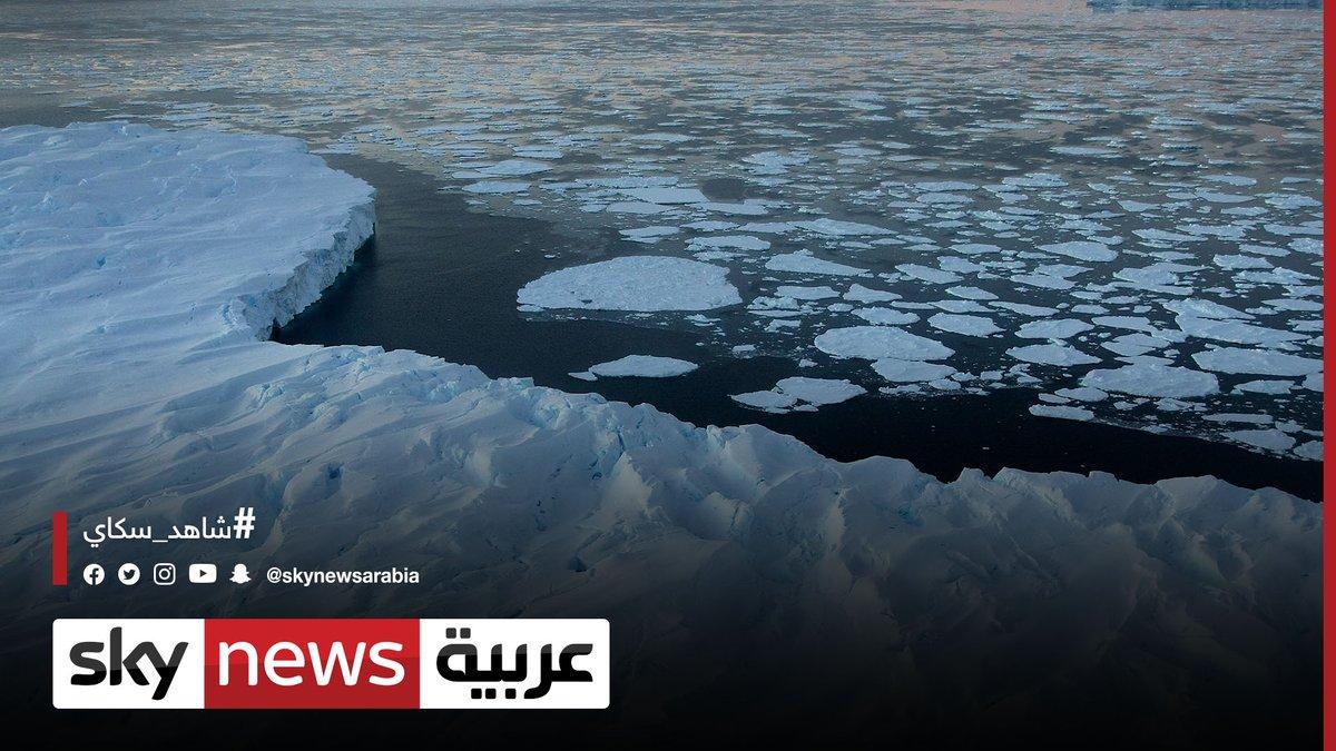 كيف نشأ مصطلح الاحتباس الحراري؟وما مدى خطورته؟وكيف نؤثر على زيادة هذه الظاهرة؟ تابعوا برنامج #اون_ستريم يوم الأربعاء الساعة ١٩:٣٠ بتوقيت أبوظبي للتعرف أكثر على الموضوع
