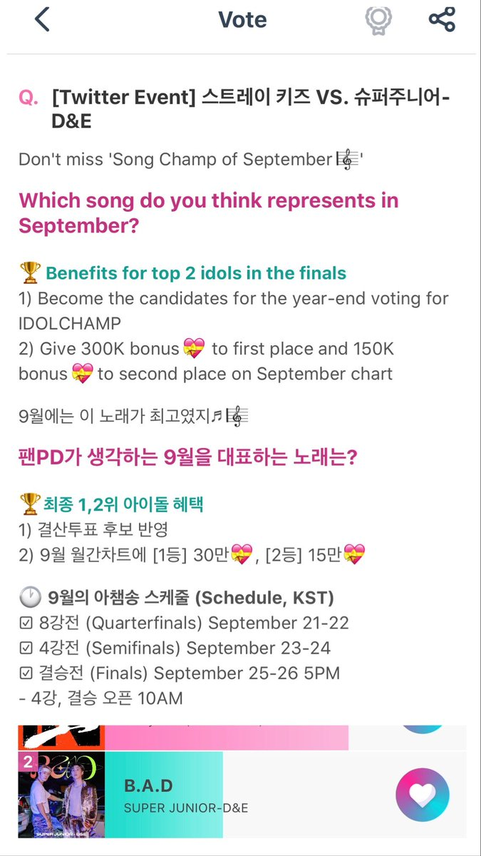 E.L.F. please vote for B.A.D in Idolchamp. The quarterfinal will be ended on 22/9 23:59(KST)  B.A.D is the song representing September, right? #Eunhyuk #銀赫 #은혁 #Donghae #東海 #동해 #슈퍼주니어DnE #SuperJuniorDnE  #슈퍼주니어 #SUPERJUNIOR https://t.co/oLjph6U0lr