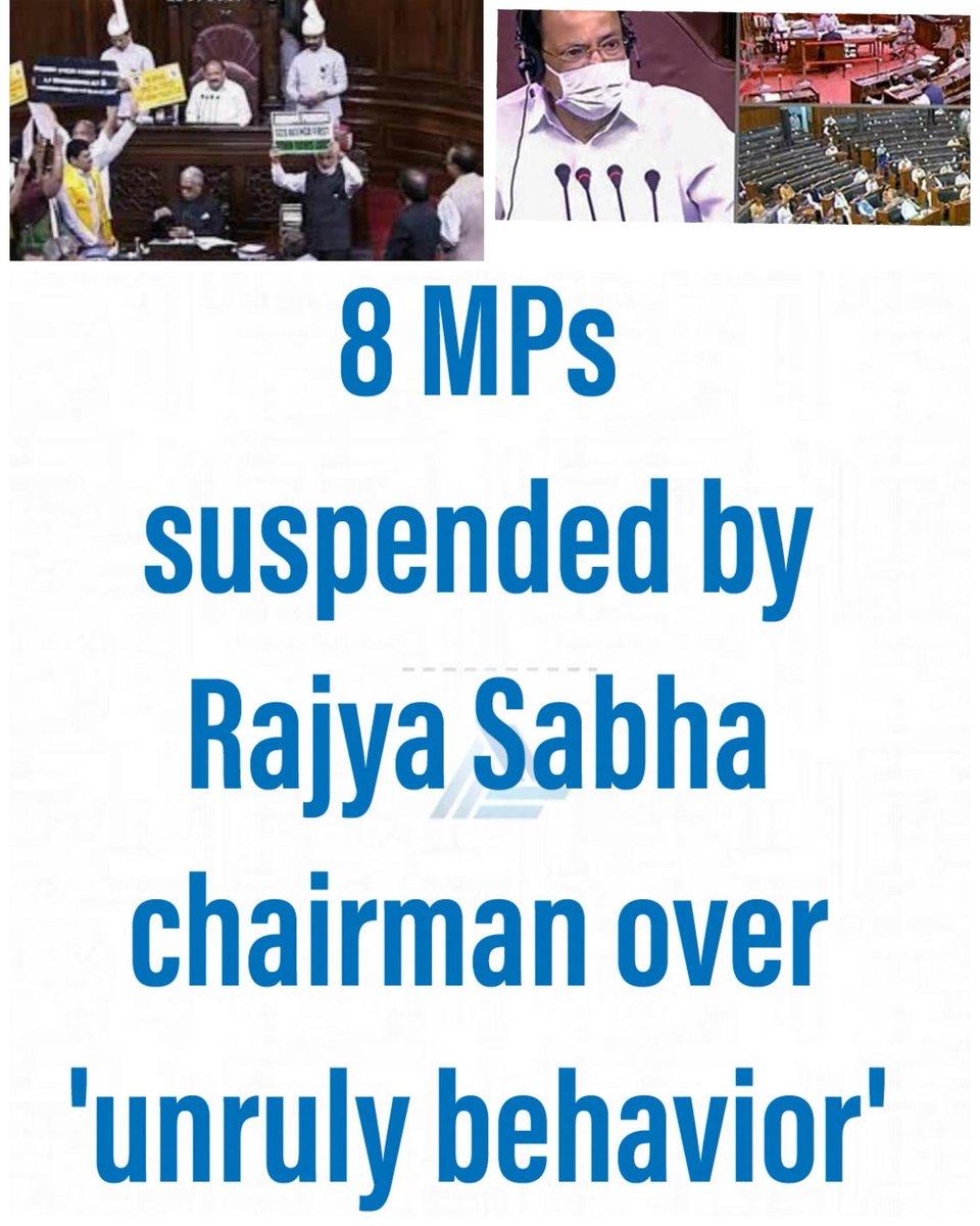 #politics #politicalnews #bjp #congress #latestnews #newsheadlines #delhinews #nationalnews #news #chhattisgarhnews #indiannews #arms_news #rajyasabha #chairman https://t.co/EhQMXEfT4N